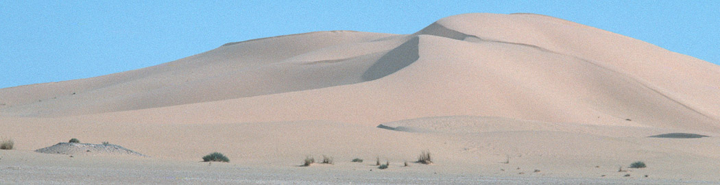 Sand Dunes in the Sarahra